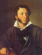 3. Пушкин Александр
