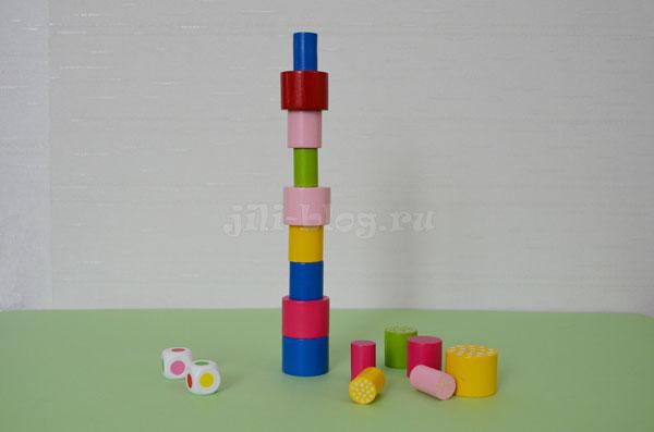Башня из цилиндров от балансира