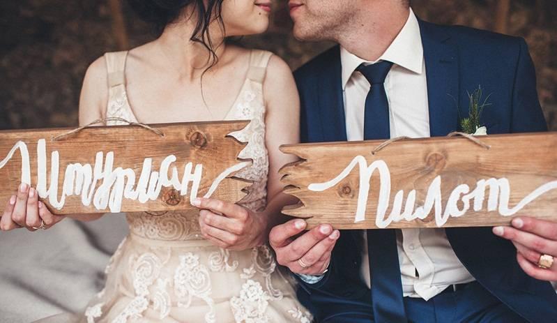 Первый тост за молодых на свадьбе