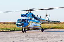 Mil Mi-9, Ukraine - Government AN1943501.jpg