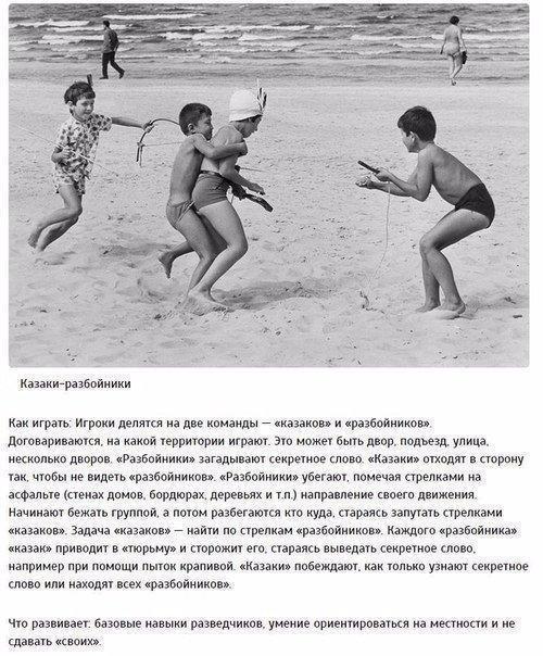 Старинные русские народные игры
