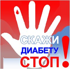 лозунг праздника 14 ноября