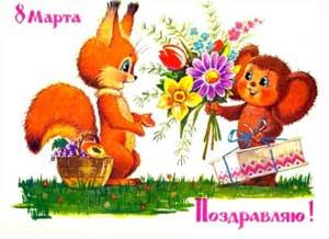 Конспект спортивного праздника, посвященный Дню 8 марта «Нет прекрасней и добрей, милой мамочки моей»