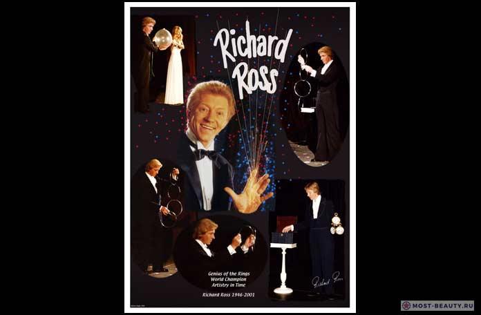 Ричард Росс
