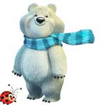 стихи про белого медведя