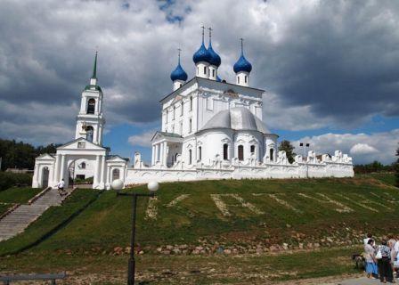 Церковь Рождества Богородицы в Чкаловске