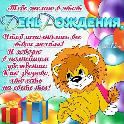 С Днем рождения друга! Стихи