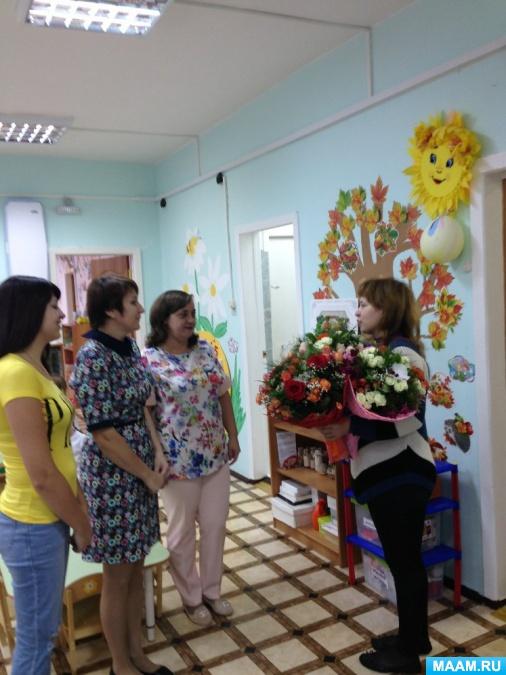 Фотоотчет о Дне дошкольного работника в средней группе