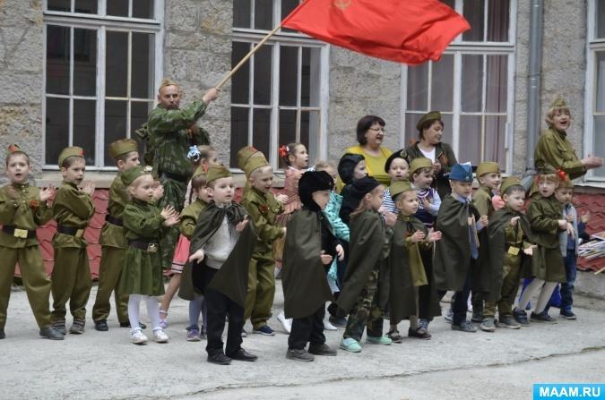 Сценарий театрализованного праздника «Год легендарный 45-ый» для детей 3–7 лет