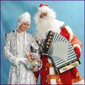 Дед Мороз празднует
