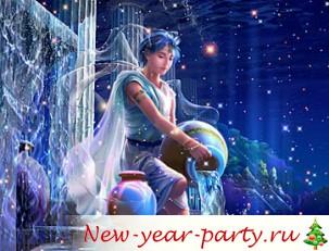 Гороскоп Водолея на 2015 год Козы по всем сферам жизни
