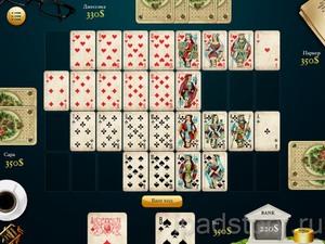 Хваленки в карточной игре Козел