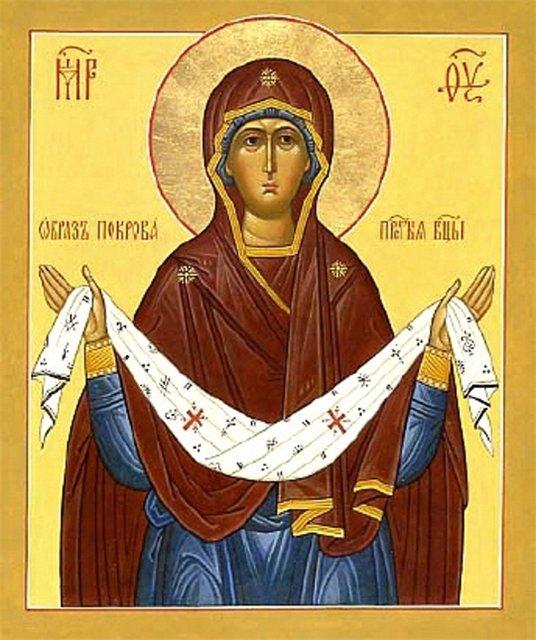 Икона Покров Пресвятой Богородицы: фото, значение, в чем помогает, молитва