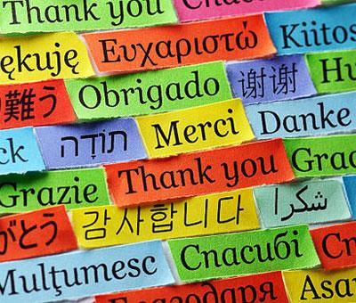 Праздник 11 января - Международный день спасибо