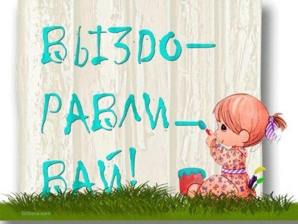 Девочка пишет на заборе приличное слово.