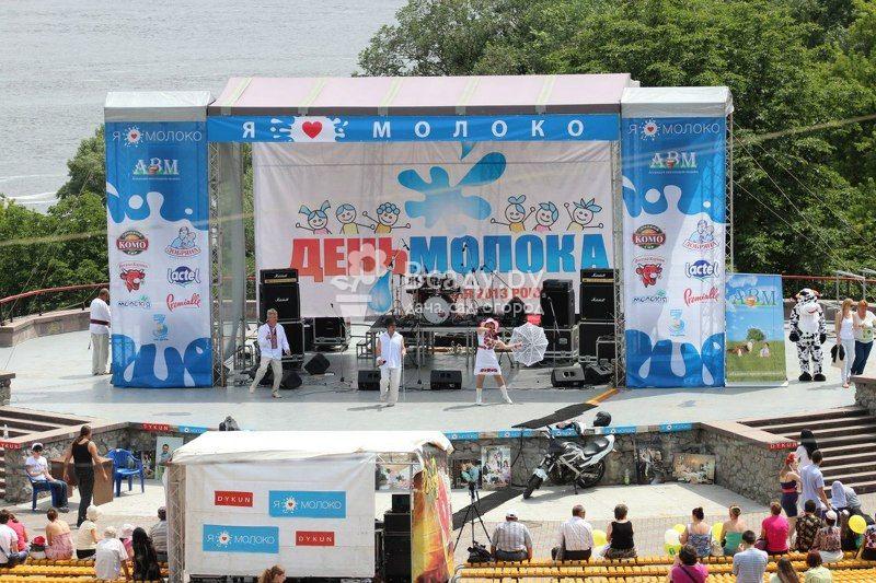 Проведение конкурсов и концертов на День молока