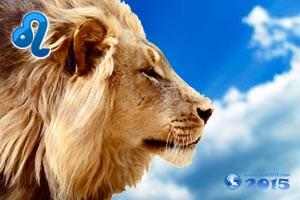 гороскоп здоровья льва в 2015 году