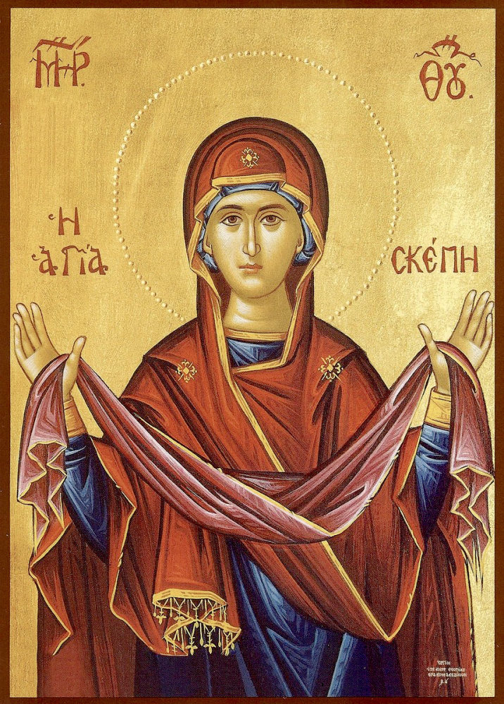 Акафист Покрову Пресвятой Богородицы