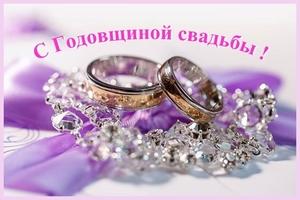 Практичные подарки на годовщину свадьбы