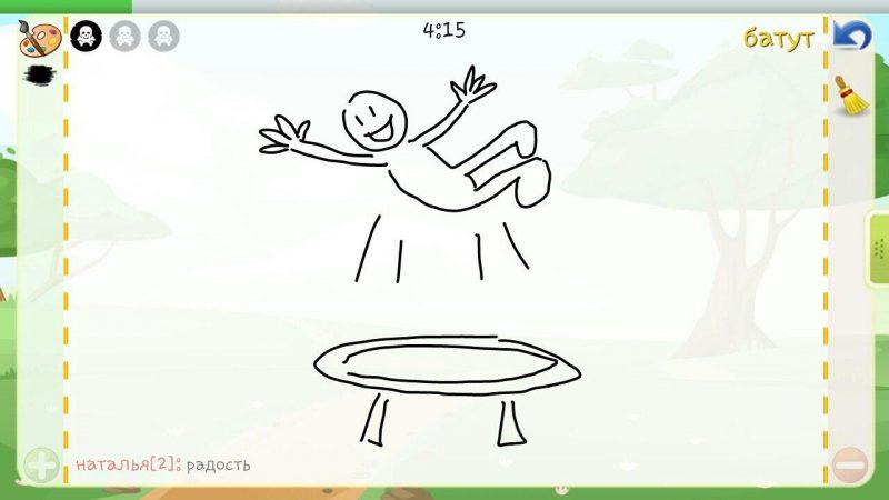 Игра  Рисуй и угадывай