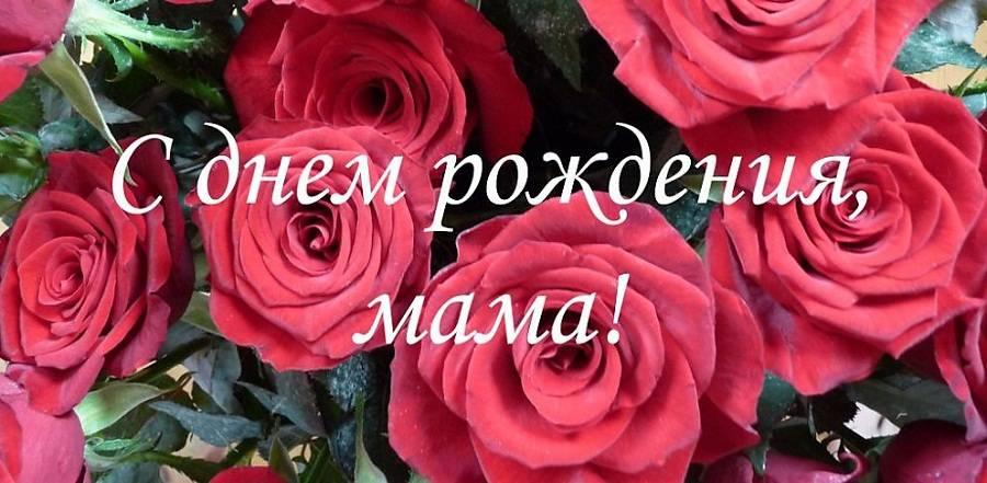 Поздравление с днем рождения крестной маме