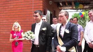 Выкуп невесты театрализованный