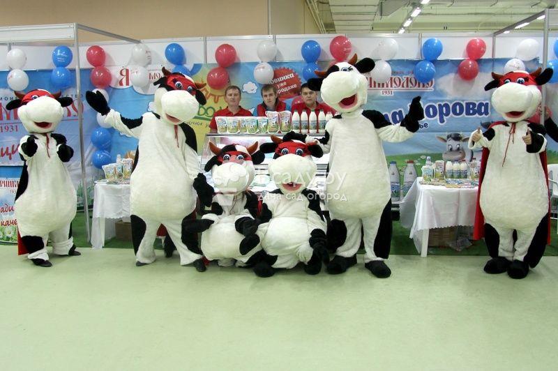 Выставка на День молока в России