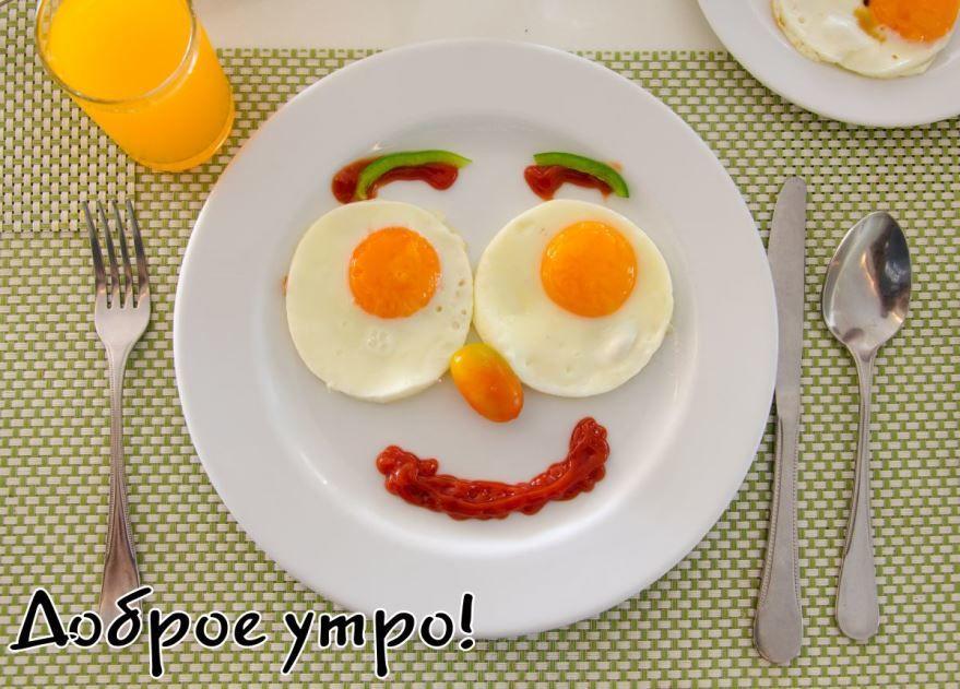 Скачать смешные картинки с добрым утром