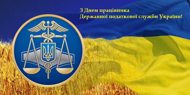 od.sfs.gov.ua