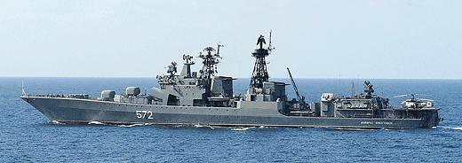 БПК Тихоокеанского флота Адмирал Виноградов
