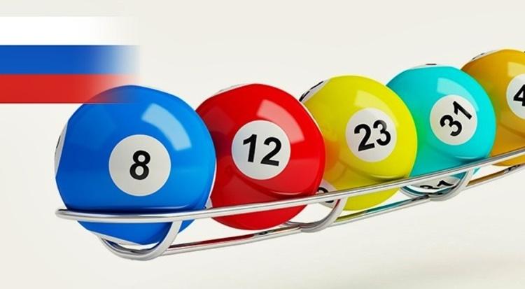 Онлайн лотерея от 1 рубля