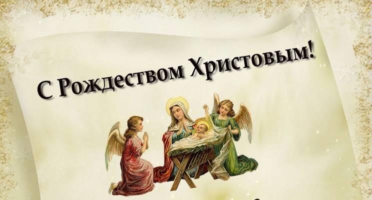 Красивые стихи про Христа и про Рождество
