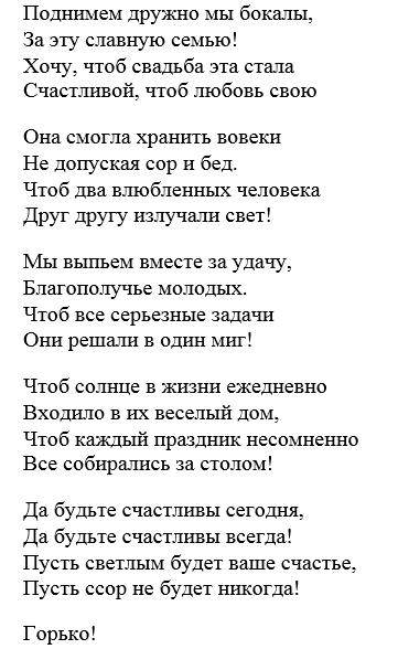 фото 14