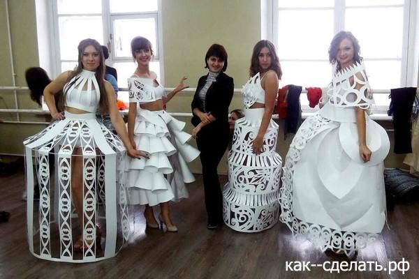 Что нужно для создания платья из бумаги