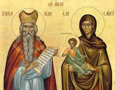 День пророка Захарии и праведной Елисаветы, родителей святого Иоанна Предтечи