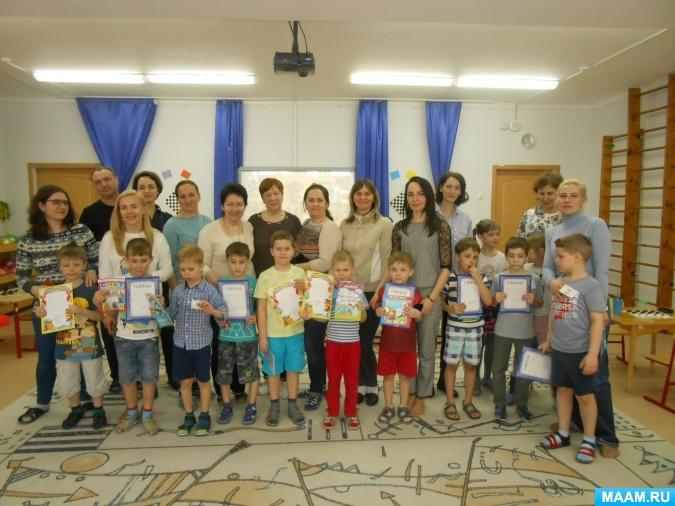 Фотоотчёт о проведении турнира по шашкам среди старших дошкольников детского сада