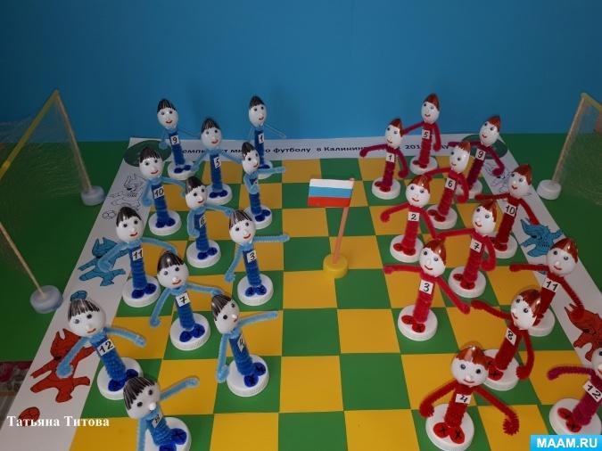 Консультация «Воспитание интереса к игре в шашки». Дидактическая игра «Футбол». Часть 4