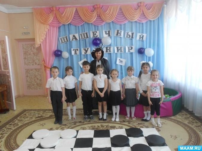 Фотоотчет о турнире «В гости к Королеве шашек»