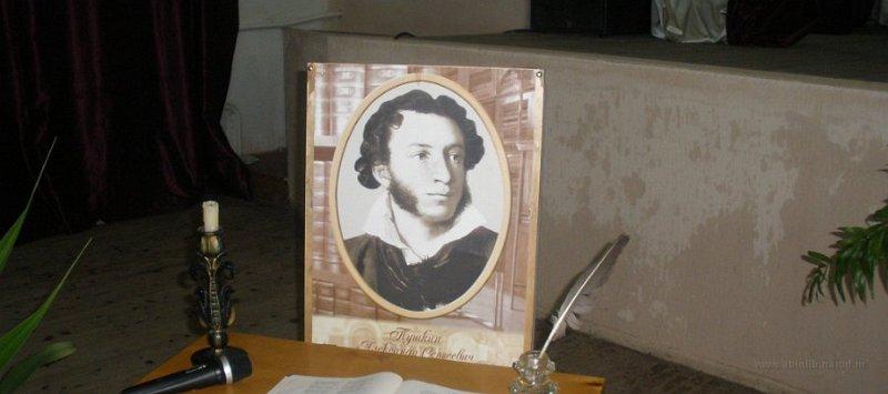 Рисунок 1. Пушкин – наше все