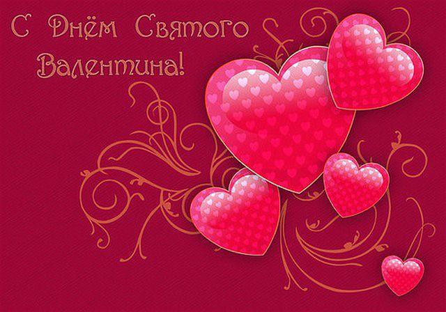 праздник влюблённых 7
