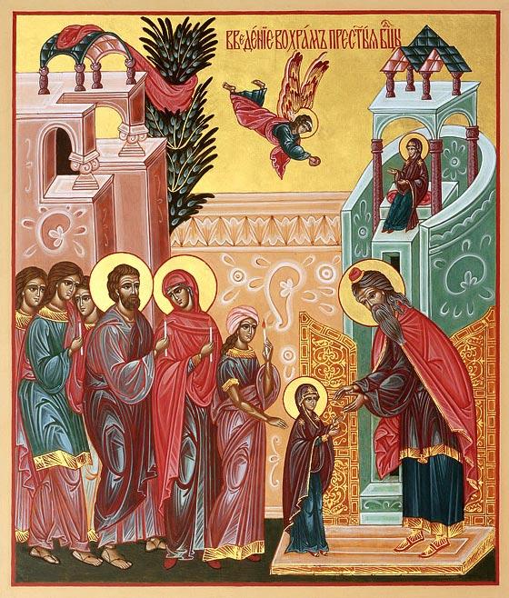введение во храм пресвятой богородицы икона