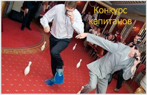 https://serpantinidey.ru/Прикольные конкурсы для дружеской вечеринки.