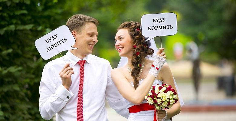 Конкурсы и игры на свадьбу со словами и буквами