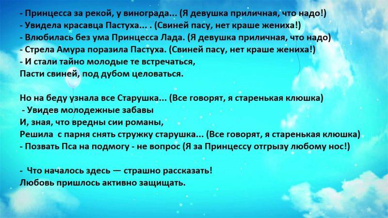 tekst2
