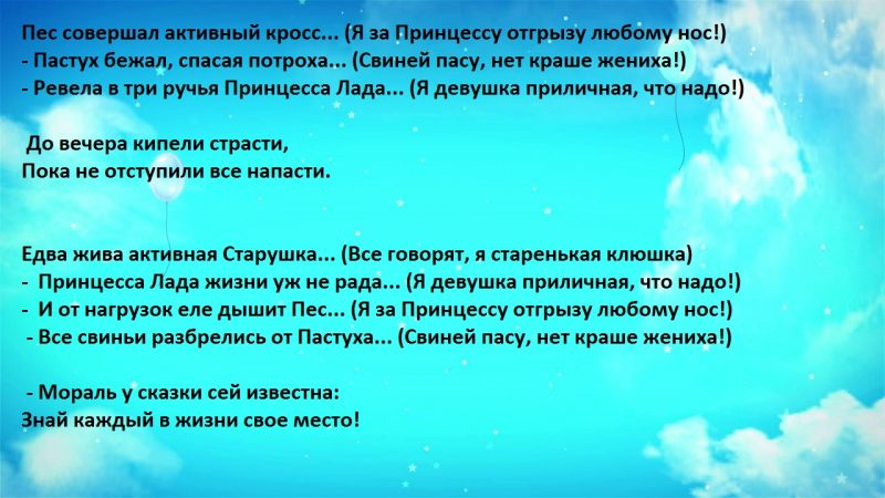 tekst3