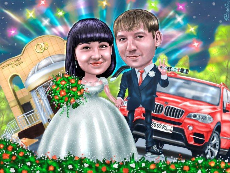 Свадебный шарж жениха и невесты