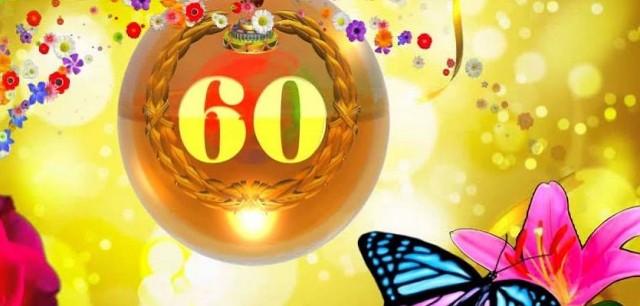 Поздравления свекрови на юбилей 60лет