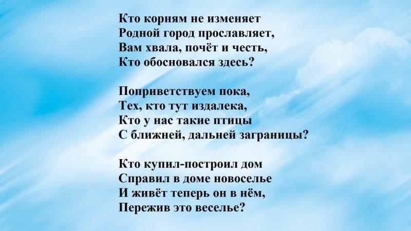 druzya1