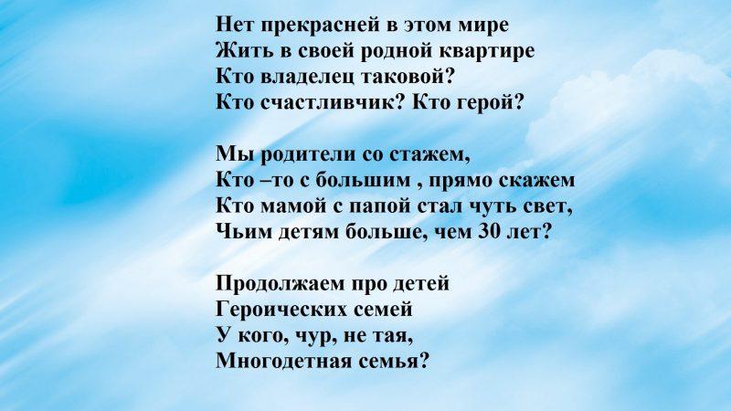 druzya2