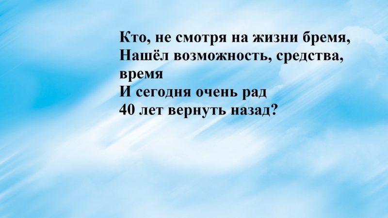 druzya4